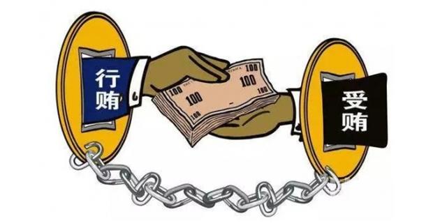 """人民日报评""""莎普爱思行贿"""" 患者承担违法成本"""
